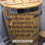 WhatsApp Image 2021-08-13 at 20.54.22